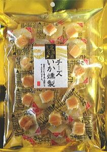 山栄食品 チーズいか燻製120g×1袋