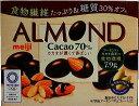 明治アーモンドチョコレートカカオ70%68g×10個