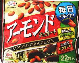 不二家 アーモンドチョコレート22粒×18袋