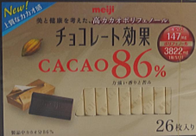 明治 チョコレート効果カカオ86%26枚×48個(6×8入)