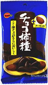 ブルボン チョコ柿種プラスアーモンド 43g×10袋