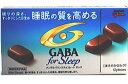 江崎グリコ GABA ギャバ フォースリープ まろやかミルクチョコレート 50g×10個
