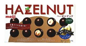 ヘーゼルナッツチョコレート 10箱