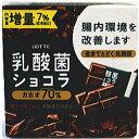 ロッテ 乳酸菌ショコラ カカオ70 56g×12個 (6入×2)