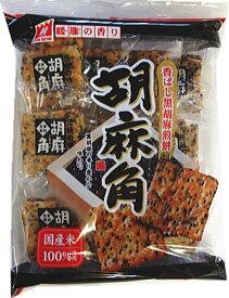 日新製菓 胡麻角(2枚×10袋)×12袋