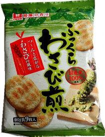 日新製菓ふっくらわさび煎9枚×12袋