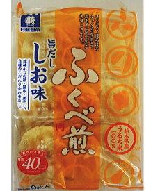 日清製菓 ふくべ煎 しお味 9枚×12袋