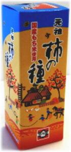 浪花屋製菓 元祖柿の種BOX228g(76g×3袋)×1箱