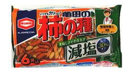 亀田製菓 減塩亀田の柿の種 6袋詰 182g ×12袋