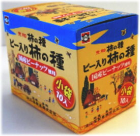 浪花屋製菓 元祖柿の種 ピー入り柿の種190g(19g×10袋)×8箱(1ケース)