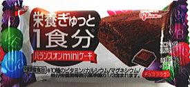グリコ バランスオンminiケーキチョコブラウニー 1個 ×20個入