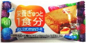 グリコ バランスオンミニminiチーズケーキ1個×20個