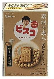 江崎グリコ ビスコ 素材の恵み 大豆 みるく&きな粉 24枚×5箱