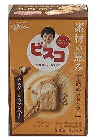 江崎グリコ ビスコ素材の恵み(全粒粉) チェダー&カマンベール 24枚 ×5個