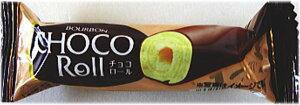 ブルボン チョコロール1個×20袋