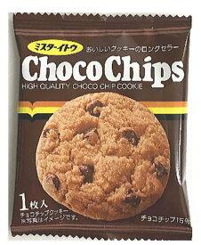 イトウ製菓 チョコチップクッキー 1枚×25袋