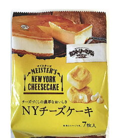 不二家 カントリーマアムマイスターズ(NYチーズケーキ) 7枚 ×40袋(1ケース)