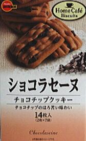 ブルボン ショコラセーヌ14枚(2枚×7袋)×5個