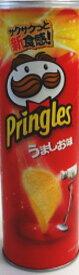 プリングルスうましお味110g×8個