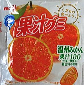 果汁グミ 温州みかん 18g 30個