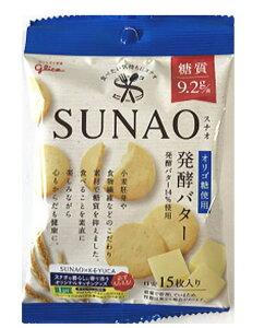江崎グリコ  SUNAO(スナオ) 発酵バター 31g×80個