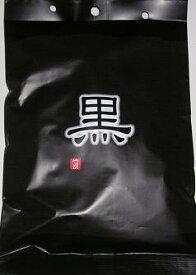 【心ばかりですが…おまけつきます☆】日邦製菓黒ごまキャラメル220g×12袋入