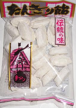 【心ばかりですが…おまけつきます☆】山見製菓たんきり飴150g×16入