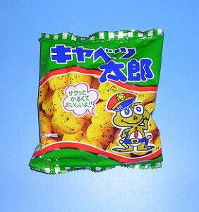 【心ばかりですが…おまけつきます☆】菓道キャベツ太郎14g×30袋入