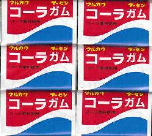【心ばかりですが…おまけつきます☆】丸川製菓コーラガム55個入