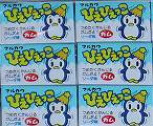 【心ばかりですが…おまけつきます☆】丸川製菓ひえひえっこガム55個入