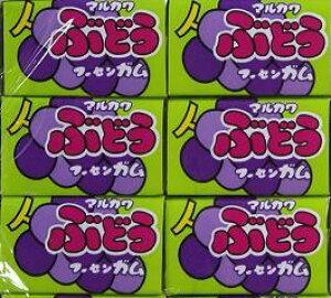 【心ばかりですが…おまけつきます☆】丸川製菓ぶどうガム55個入