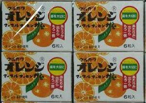 【心ばかりですが…おまけつきます☆】丸川製菓オレンジマーブルガム6粒×33個入