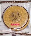 【心ばかりですが…おまけつきます☆】かし原朝焼きバウムクーヘン生クリーム1個×12入
