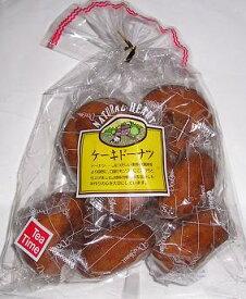 【心ばかりですが…おまけつきます☆】清水製菓ケーキドーナツ8個×6袋入