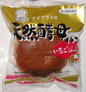 【心ばかりですが…おまけつきです☆】デイプラス天然酵母パンいちごジャム1個×12袋入
