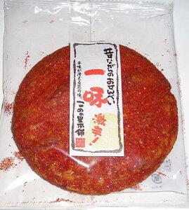 【心ばかりですが…おまけつきます☆】こめの里本舗大判一味煎餅1枚×15入