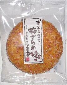 【心ばかりですが…おまけつきます☆】こめの里本舗大判梅ざらめ煎餅1枚×12入