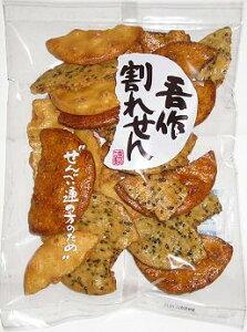 【心ばかりですが…おまけつきます☆】宮坂米菓吾作割れせん180g×18袋入