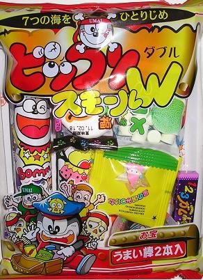 【心ばかりですが…おまけつきます☆】やおきんスモールパック詰合せ1袋当り120円×120袋入
