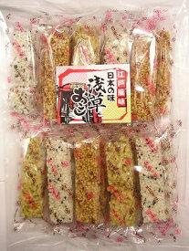 【心ばかりですが…おまけつきます☆】アヤベ製菓日本の味18本×12袋入
