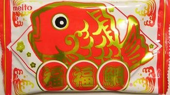 【心ばかりですが…おまけつきます☆】名糖産業福福鯛チョコ◆1個×10袋入×12箱