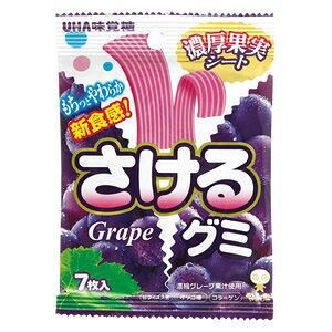 【心ばかりですが…おまけつきます☆】UHA味覚糖さけるグミグレープ◆7枚×10袋入×8箱 本州送料無料!