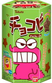 【心ばかりですが…おまけつきます☆】東ハトチョコビチョコレート25g×6箱入