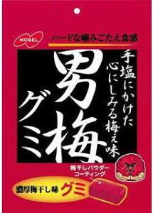 【心ばかりですが…おまけつきます☆】ノーベル製菓男梅グミ38g×6袋入