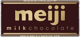 【おまけつきます☆】明治ミルクチョコレート50g×10枚入こちらの商品は夏季期間中クール便でのお届けとなり別途300円かかります。