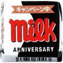 【心ばかりですが…おまけつきます☆】チロルチョコチロルミルク30個入夏季期間中クール便となり別途300円かかります。