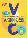 【心ばかりですが…おまけつきます☆】ノーベル製菓VC3000のど飴90g×6入
