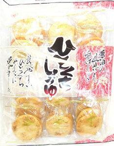 【心ばかりですが…おまけつきます☆】川島屋ひとくちしょうゆ34枚×12袋入