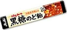 【心ばかりですが…おまけつきます☆】アサヒフード&ヘルスケアはちみつ黒糖のど飴10粒×10個入