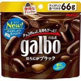 【心ばかりですが…おまけつきます☆】明治ガルボほろにがブラックパウチ66g×8袋入夏季期間中クール便となり別途300円かかります。